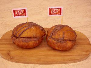 Kitkat bol van de weerdt alphen aan den rijn